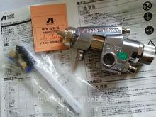 Japan Iwata pressure feed paint sprayer WA-101