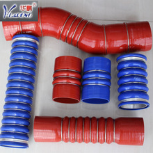 A variety of silicone hose for Refit vehicle