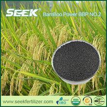 2014 seek bio fertilizer organic fertilizer natural fertilizer for organic agriculture