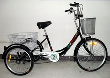 """24""""20"""" small tricycle with holland model frame SH-T025"""