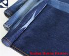 Cotton Polyester Spandex Slub Cotton Denim Fabric