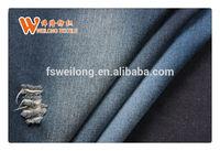 B1970 Women Jeans Dress