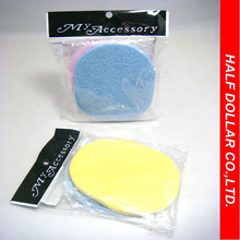 Face Cleaning Cellulose Sponge Washing Pad/Face Washing Pad