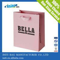 2014 new pink zebra gift bags