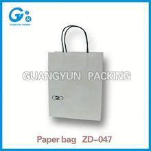 Packaging bag manufacturer price per ton sugar