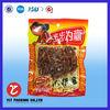 Favorites Compare Vacuum Bag packaging food/plastic food grade vacuum bag