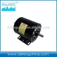 fan motor for air coolerSBD series