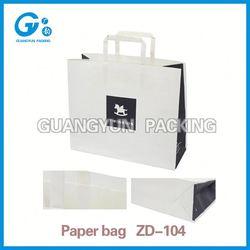 Packaging bag manufacturer jumbo bag supplier in uae