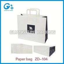 Packaging bag manufacturer vietnam shoes manufacturers