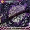 Hot design polyester jacquard drapery fabric