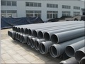 mejor venta de 110mm tubería de pvc para el proyecto de agua
