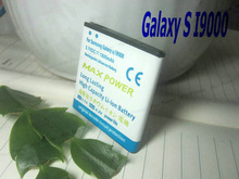 I9000 China Mobile Phone Battery For Samsung Galaxy S GT-I9000 Battery