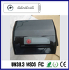 high quality wholesale 24V lithium battery pack for makita power tools