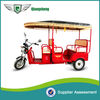 china exclusive three wheels electric tricycle rickshaw for india