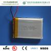 Hy126490 3.7v 8800mAh li-polymer battery high capacity battery
