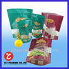 Food grade dog food and cat food bags/dog food supplies/dog dog food bags