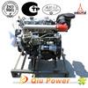 isuzu engine 4jb1 turbo