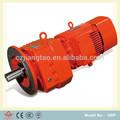helicoidal del motor del engranaje con la brida y la llave plana