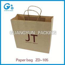 Packaging bag manufacturer madagascar raffia
