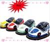 amusement ride electric bumper cars price