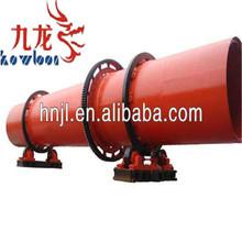 De alta calidad de paja de rotary secador de grano de la máquina  drying machine  secador rotatorio