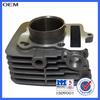 QS110 motorcycle engine cylinder block for SUZUKI