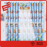 custom window nautical curtains