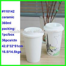 White Porcelain Mugs Wholesale