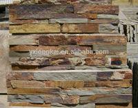 rusty rough edge slate culture stone