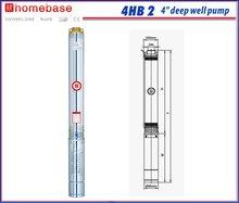 4HB quality low flow submersible pump