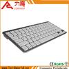 Chocolate keycap usb wired laptop keyboard