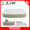 Velvet high quality heated pet bed