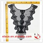 2014 new style china wholesale cotton kurta neck designs