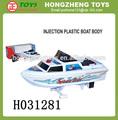 2014 nouveau produit-- télécommande en plastique modèle de bateau rc jouet bateau pour la pêche bateau à voile rc h031281