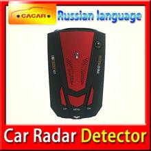 Best Car Radar Detector car anti laser cobra radar detector
