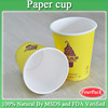 import china products disposable wholesale paper cup price in kerala(FPSDE)