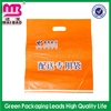 Prompt response china factory custom printed mylar bags