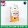 Simple style aluminum foil spice wholesale packaging bag