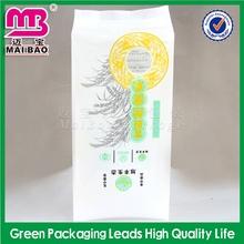 Professional custom design top quality zipper plastic underwear packing for bag