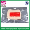 Hot selling mini recycle cpe plastic drawstring packaging bags with design