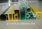 ISO9001 cerfitication fiberglass frp composite I profiles, H beams
