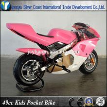 49cc Pocket Bike 49cc Pit Bike 49cc Motorcycle