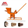 QMR2-40 Manual hollow brick block making machine for family used