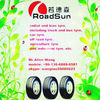 Grader Tire Tyre Manufacture 13.00-24 14.00-24 Off Road Tire