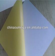 album inner pvc sheet white thickness 0.3mm-1.5mm