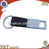 2014 lastest custom design black leather metal split ring for keychain
