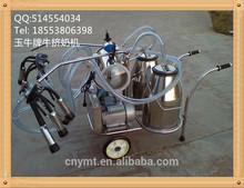 single cow milking machine
