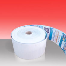 58mm roll paper printed for parking ticket