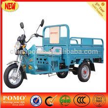 High qulity cabin three wheel motorcycle