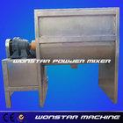 vitamin powder mixer machine Oman, united Arab emirates distributor